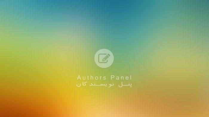 authors-panel-thumb