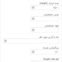 ابزارک نقشه زنده گوگل