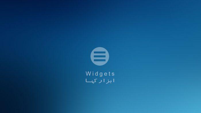 widgets-thumb